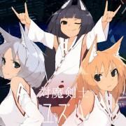 Circlehuxian - Anti-Demon Fox YUZUHA