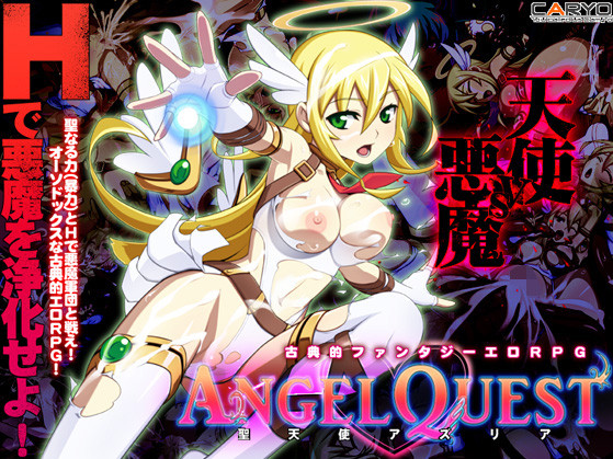 CARYO - ANGEL QUEST - Holy St. Azuria Ver 1.03
