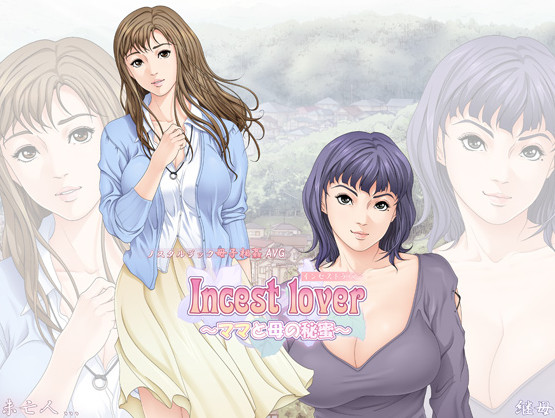 Medusa - Incest Lover - Mama to Haha no Himitsu