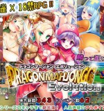 SPLUSH WAVE – Dragon Mahjongg Evolution