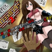 T-ENTA-P – Bounty Hunter 2 Ver 1.8 (Jap/Eng)