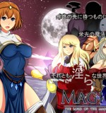 Eclipse works – Magica – The Lord of the Magic Books (English)