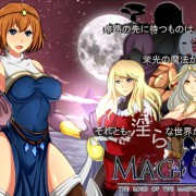 Eclipse works - Magica - The Lord of the Magic Books (English)