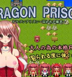 Nekomakurasoft – Dragon Prison – Captive Princess Ver.2.0.2 (Update)