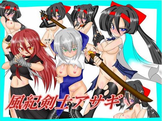 Defender of Public Morals: Swordswoman Asagi / The Moral Sword of Asagi Ver.1.4
