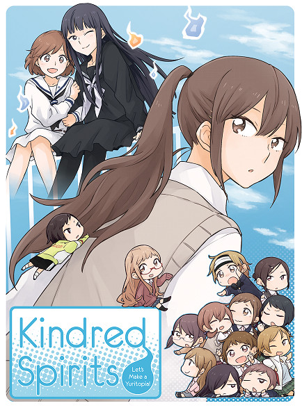 MangaGamer - Okujou no Yurirei-san / Kindred Spirits on the Roof