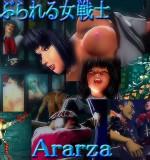 Ararza vol.31 – Female Warrior
