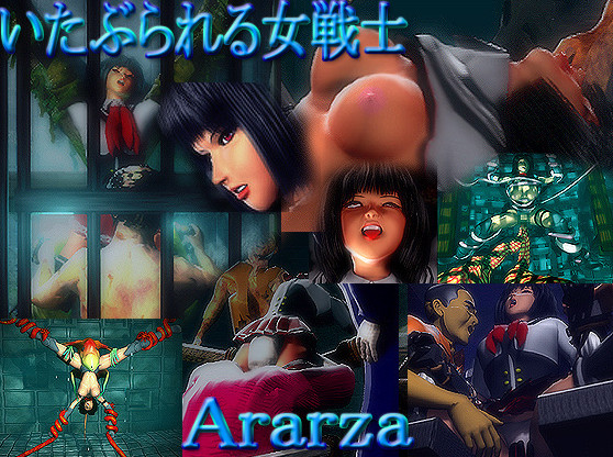 Ararza vol.31 - Female Warrior