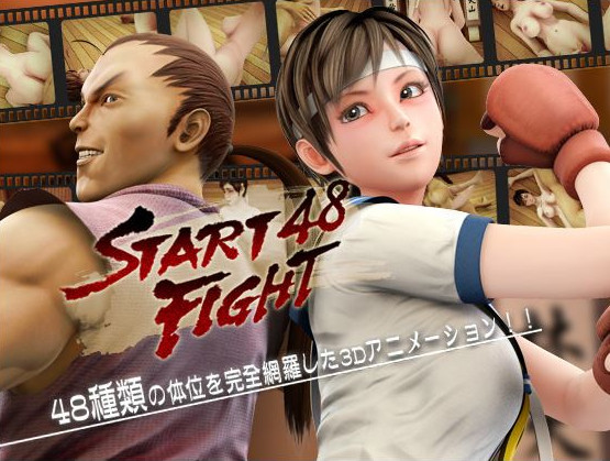 Raitoningusofuto - START FIGHT 48