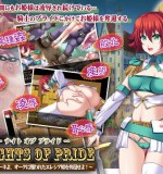 Studio Cute – Knights of Pride