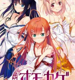 Akabei Soft3 – Omokage – Ecchi na Happening!? Nandemo Dontokoi!