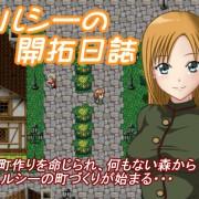 Landcut - Elsie no Kaitaku Nisshi