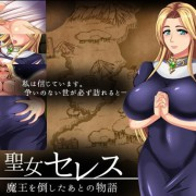 STARWORKS - Saint Ceres - Story After Defeating the Demon King