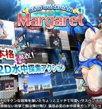 FoxEye – BLUE GUARDIAN: Margaret Ver.2.5