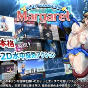 FoxEye - BLUE GUARDIAN: Margaret Ver.2.5