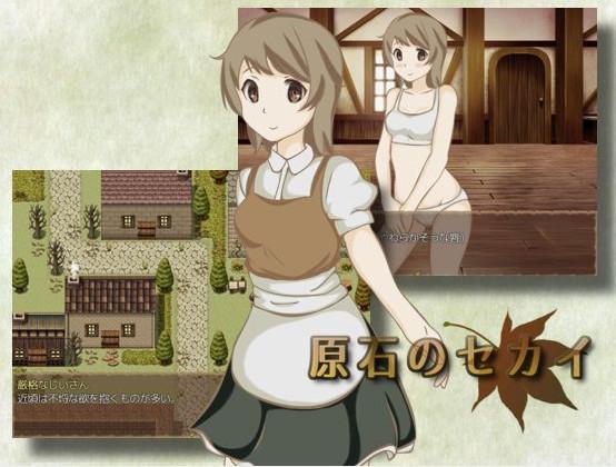 Tsumugi ne no - Genseki no Sekai Ver.1.1