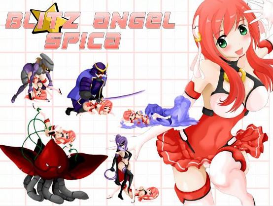 Erobotan - Blitz Angel Spica