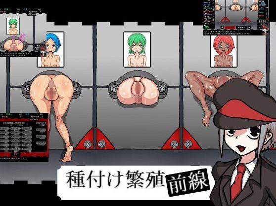 Screw Mole - Tanetsuke Hanshoku Zensen