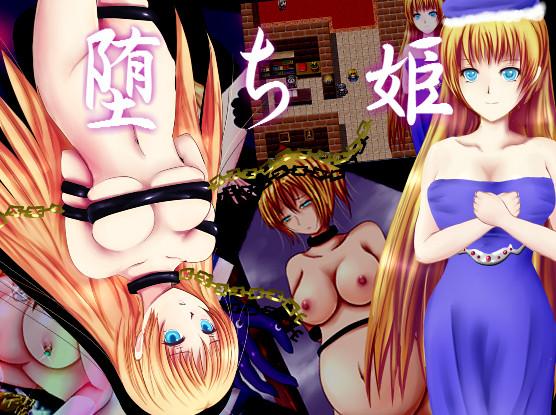 COLOPOT - OchiHime (Fallen Princess) Ver.1.04