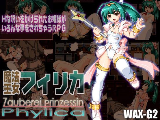 WAX-G2 - Mahou oujo firika / Firika princess magic Ver.1.27
