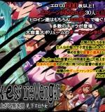 Darkness Revenger – hai agaru kuroki otoko mikudasu shiroki on'na Ver 1.02