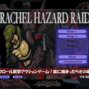 Dime en loan - Rachel hazard RAID