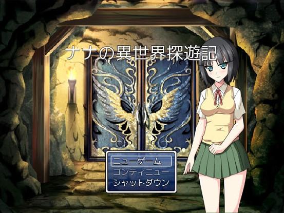 Madoka Tamaki – Isetan Ver.1.31