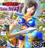Queen Quest 3D
