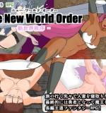 Mokeke Houmengun – Cuckold Wife RPG – The New World Order Ver.1.03