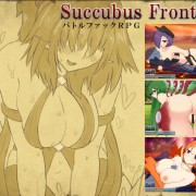 SweetRaspberry - Succubus Frontier RPG