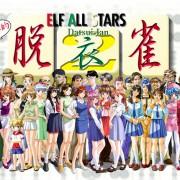 Elf All Stars Datsui Jan 1-2