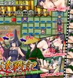 Nagiyahonpo – Date Senki – Rise of the Cummander Ver.1.1