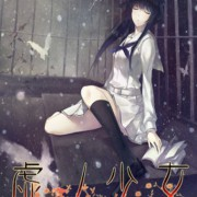 MangaGamer - Kara no Shoujo - The Second Episode