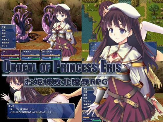 Asaki and Shi Yumemishi - Ordeal of Princess Eris Ver.1.06