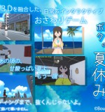 BouSoft – Me and Big Sister's Summer Vacation Ver.1.1