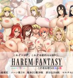 Kamichichi – Harem Fantasy – Good or Evil will Save the World