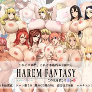 Kamichichi - Harem Fantasy - Good or Evil will Save the World