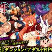 WILD FLOWER - Adaruto RPG - TOKYO tenma Ver.1.12