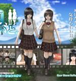 Gear Stone Software – Natsu, Mei to Ver.1.03