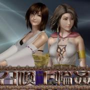 FF - Yuna: Summoner Gangbang