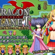 DRAGON PLANET - Stoic Knightess & Homesick Mage - Complete Edition Ver.1.00