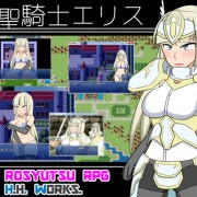 H.H.WORKS - Mehijiri Kishi erisu Rosyutsu RPG / On'naKiyoshi knight Ellis Ver.1.12