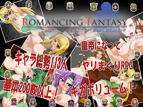 Higekou - Romancing Fantasy Ver.1.06