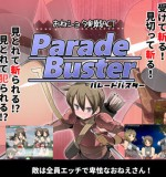 Excess – Parade Buster Ver.1.0