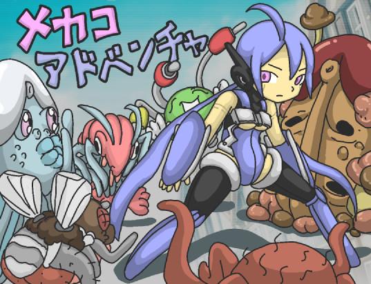 Chieripoi - Mekako Adobencha / Mekako Adventurers
