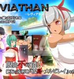 TechnoBrake – Leviathan Ver.1.0