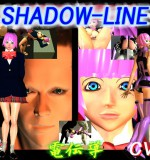 Dendendo – Shadow-Line