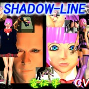 Dendendo - Shadow-Line