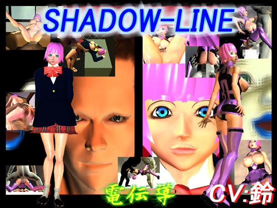Dendendo - Shadow-Line