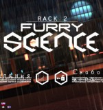 Fek – Furry Science: Rack 2 (InProgress/Win/Mac) Ver.0.1.6